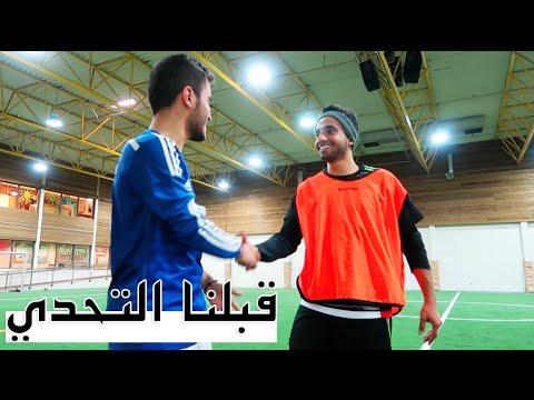 ����� ���� ���� ��� || Soccer Challenge
