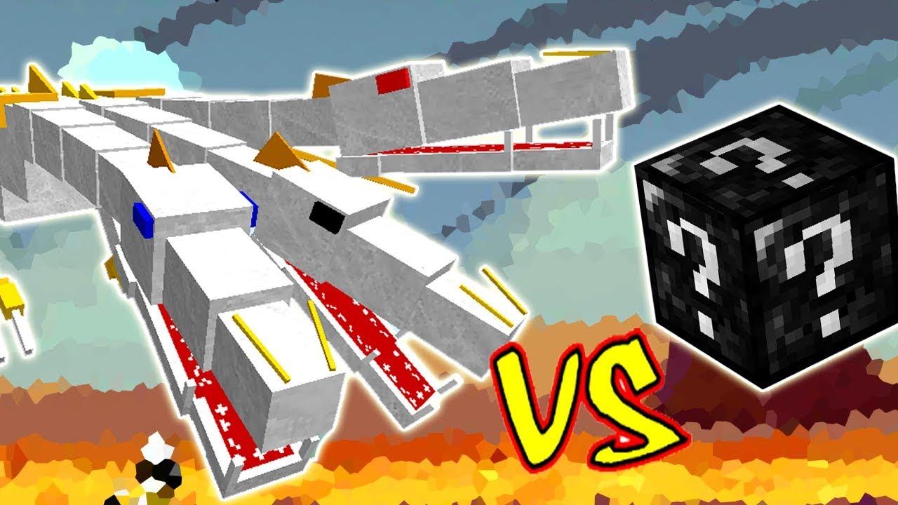 The King Vs Super Lucky Block Minecraft Lucky Block Challenge