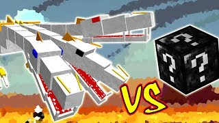 THE KING VS. SUPER LUCKY BLOCK (MINECRAFT LUCKY BLOCK CHALLENGE)