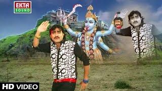 Lilo Mandavdo Sangaro || Mahakali Maa Ni Manta || Jignesh Kaviraj || Gujarati