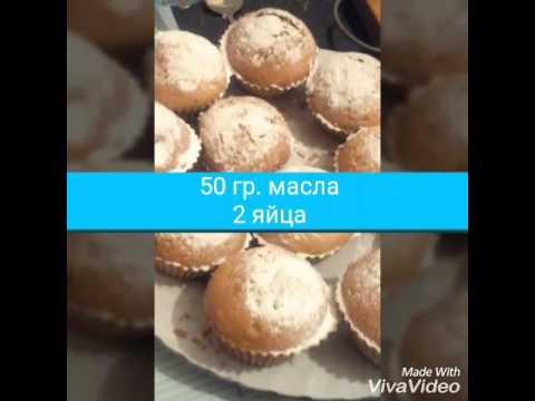 Кекс Столичный по ГОСТу рецепт с фото пошагово Как