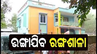 PEO Death Case- Rangasala Guest House To Be Demolished Today