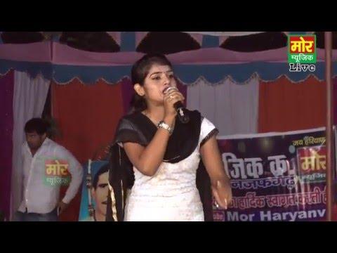Tere Sharan Me Aaye Garib Ne || Mannu Tawar || Dagarpur Ragni Compitition || Baghpath