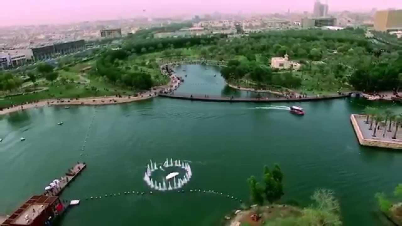 منتزه سلام بمدينة الرياض ـ Salam Park in the city of Riyadh, Saudi Arabia  HD - YouTube