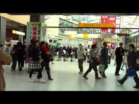 JR Ueno Station (JR 上野駅), Ueno District, Tokyo Metropolis, Japan