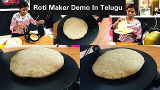Roti Maker Demo & Review In Telugu/How to Make Roti In Roti Maker Full Demo In Telugu/Amulya Kitchen