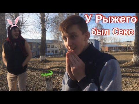 Порно Рыжие Видео Смотреть Бесплатно - 7hotTV