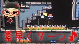 マリオメーカーTA♪ SpeedRun Challenge [40s]⇒SMBu.