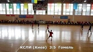 Гандбол. Гомель - КСЛИ (Киев) - 10:10 (1-й тайм). Турнир О. Великого, г. Бровары, 2002 г. р.