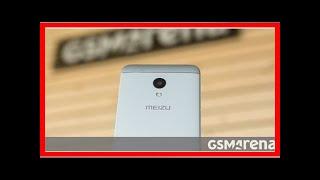 - [Regular Car Reviews] Meizu patents under-display fingerprint scanner technology