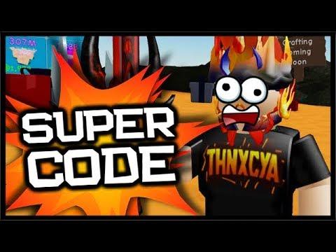 NEW SUPER CODE & LAVA LAND UPDATE! | Roblox Unboxing Simulator