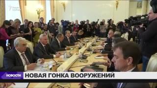 Пентагон: развертывание Россией крылатых ракет угрожает НАТО