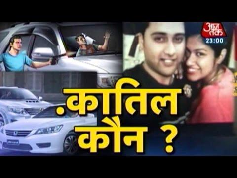 Vardaat: Who Killed The Engineer In Noida?