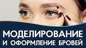 Масло косметическое sexy brow henna масло усьмы для бровей 10 мл в интернет-магазине ozon. Ru:. Бесплатная доставка по москве от 3500 рублей.