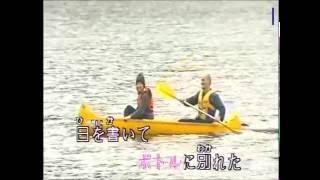 おもいで酒 - 小林幸子- Cover - Omoide Zake - Kobayashi Sachiko