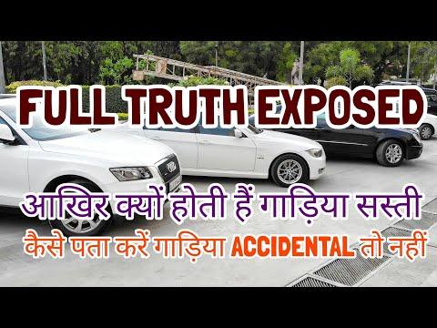 DON'T Buy USED CARS BEFORE Watching this VIDEO | FULL TRUTH EXPOSED