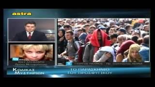 Γύρω στα 7.500.000 εκατομμύρια αλλοδαποί βρίσκονται αυτή τη στιγμή στην Ελλάδα-Γεώργιος Πάλμος