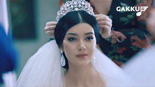 Алишер Каримов - Cүйе білген бір бақыт