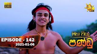 Maha Viru Pandu | Episode 142 | 2021-01-06 Thumbnail