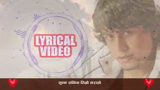 Tanka Budhathoki र Pramod Kharel को ३ करोड नेपालीलाई रुवाउने गीत आयो; Sunna Sakina...Lyrical VDO