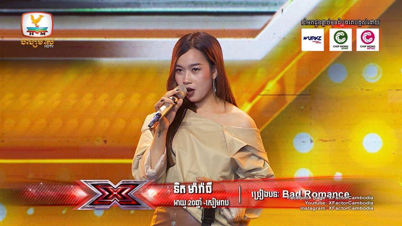 បុកពោះនឹងស្តាប់ចម្លើយ  - X Factor Cambodia - The Six Chairs Challenge
