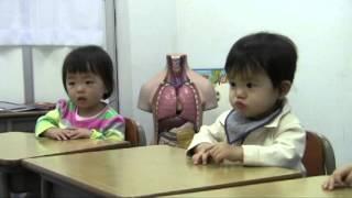 2歳で英検5級に合格したういちゃんにはRitsuha, Shodai...