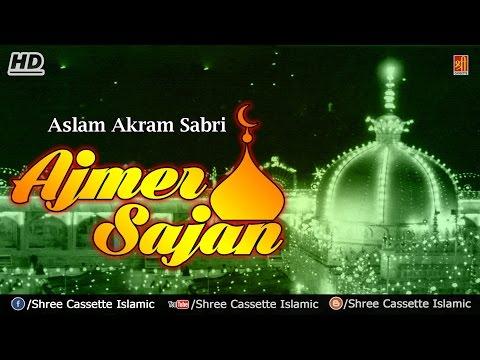 Ajmer Sajan | Aslam Akram Sabri | Khwaja Moinuddin Chisti | Ajmer Sharif Hd Qawwali