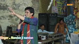 mane roko na !! ishare pr nachaya bhakto ko is singer ne !! nandan ji nandan !! RKC MUSIC BHAKTI