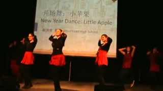 2015 Chinese New Year Little Apple Dance