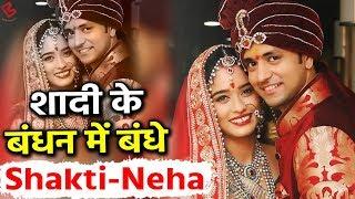 Meri Ashiqui Tum Se hi के Shakti ने की गुपचुप शादी, 4 महिने पहले हुई थी सगाई