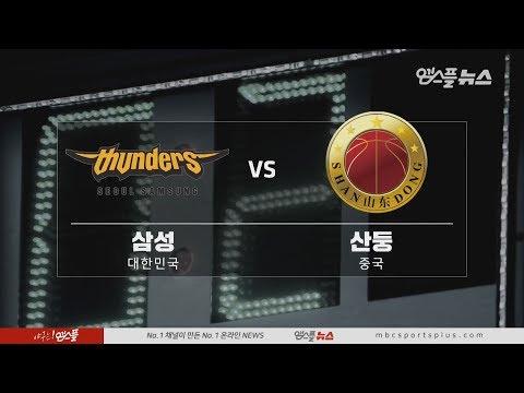 【HIGHLIGHTS】 Thunders Vs ShanDong | 20180919 | THE TERRIFIC 12
