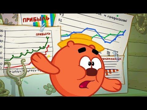 Азбука финансовой грамотности - Закон корзины | Смешарики 2D. Обучающие мультфильмы