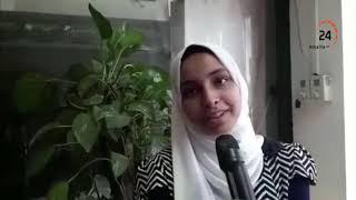 لقاءلقاء مع ابنة الإسماعيلية أيه الثاني علي الثانوية العامة