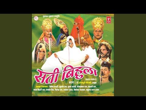 Sati Bihula Part 4 (Bala Lakhandar)