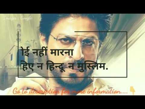 Top 10 mind blowing Dialogues of Movie Raees.    Raees movie ke das damdaar das Dialogues