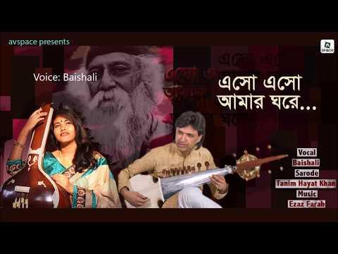 esho-esho-aamar-ghore-|-baishali-sarkar-&-tanim-hayat-khan-|-tagore-song-|-avspace-|-2019