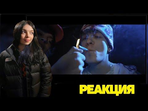 BY OWL СМОТРИТ: SODA LUV – G-SHOKK (feat. OG Buda) | РЕАКЦИЯ