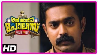 Ithu Thaanda Police Movie | Scenes | Asif Ali collect evidence | Sunil and Sudheer arrested
