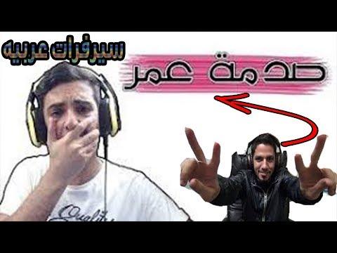 ردة فعل راكان البطل و علاء دفلزستيشن بخبر فتح سيرفرات عربية 😍🔥 | Fortnite