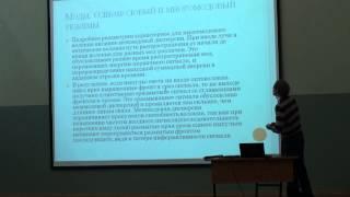 Лекция 9 | Компьютерные сети | Александр Масальских  | CSC | Для Лекториума