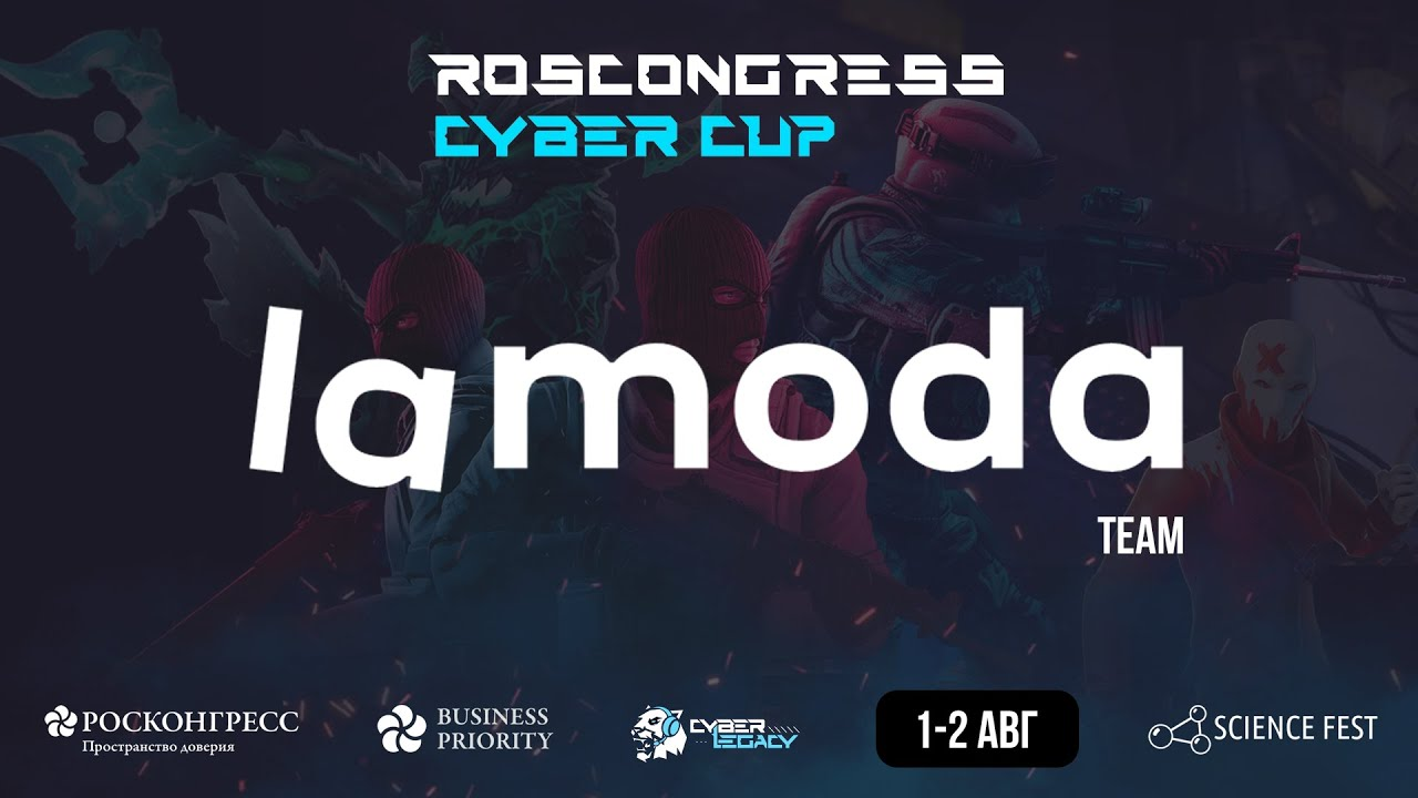 Roscongress Cyber Cup