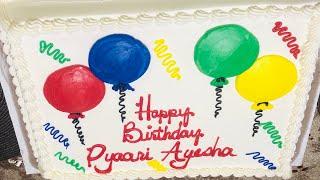 Dekhe Ayesha's Birthday Gifts! ❤️   Pakistani Desi Mom Vlogs