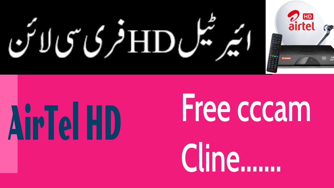 Download FREE CLINE 2021 TO 2022 FREE CLINE 2021 TO 2022  AIRTEL HD  FREE CCCAM  16 SEPTEMBER SPECIAL CCCAM