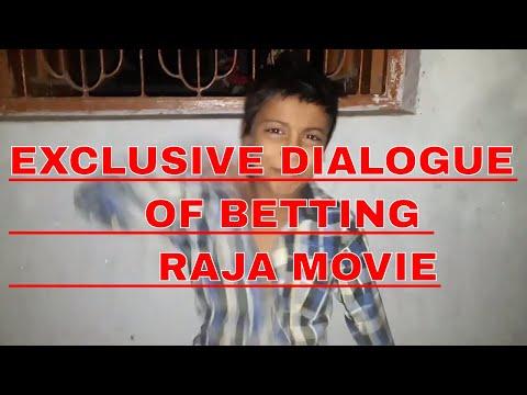 Best Dialouge(Betting Raja) By 5 year Boy (Mangal)
