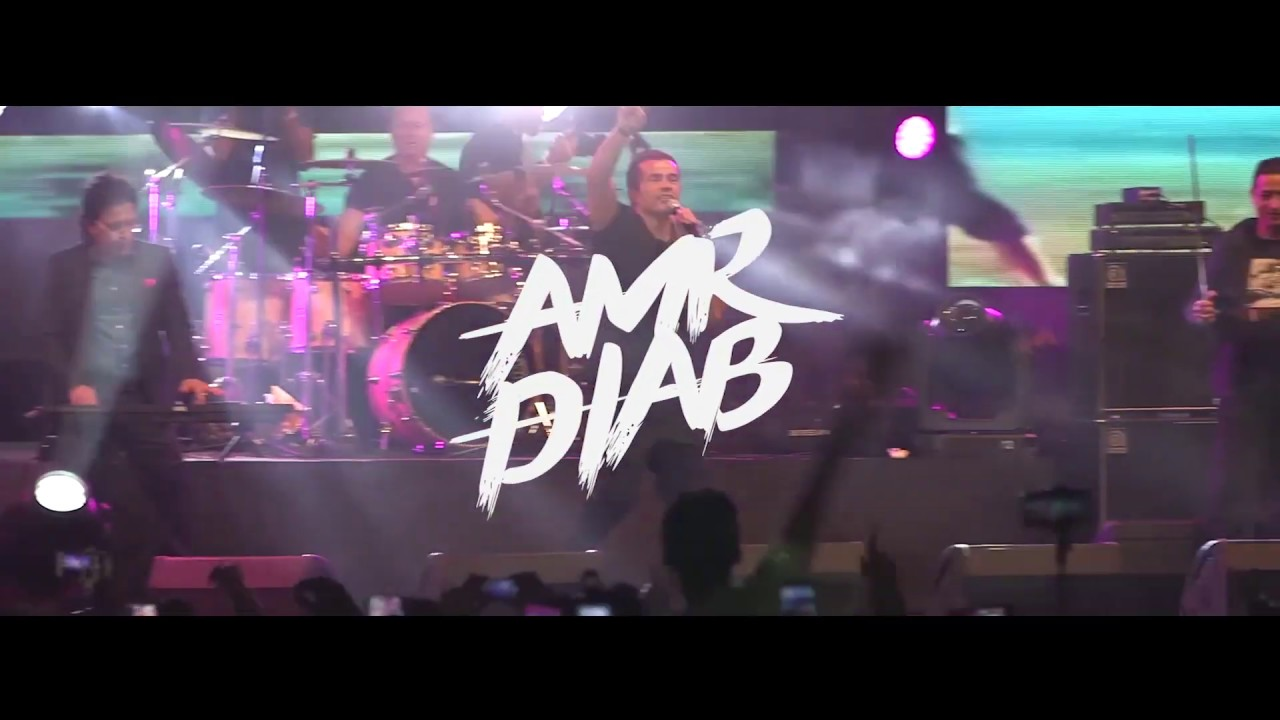 Amr Diab LIVE at MUST ( Friday, Feb 22, 2019)