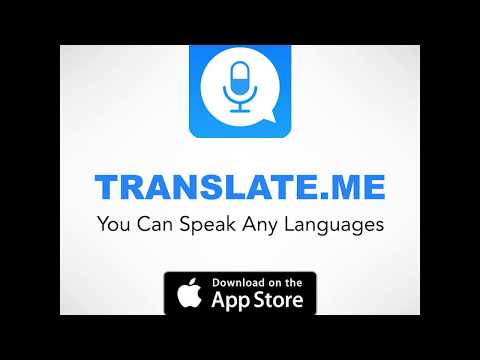 Translate.me - Voice & Text Translator for iPhone