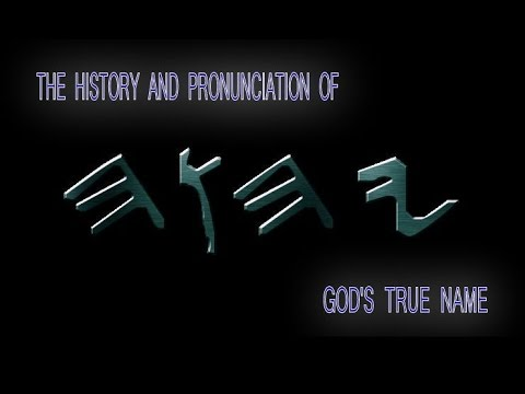 what is the true name of god
