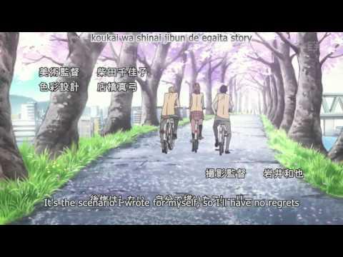 Bakuman S2 OP2 - Dream of Life English Lyrics (Season / Series 2 Opening + Subtitles)