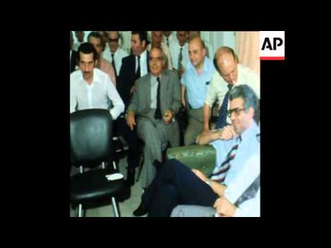 SYND 8 7 75 EMERGENCY SESSION OF THE NATIONAL COUNCIL OF CYPRUS CALLED