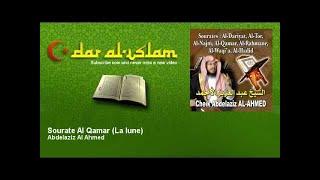 Abdelaziz Al Ahmed - Sourate Al Qamar  - Dar al Islam